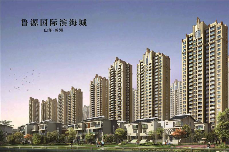 房地产销售代理案例-山东-鲁源国际滨海城