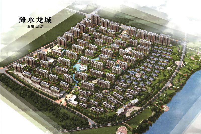房地产营销策划案例-山东-潍水龙城