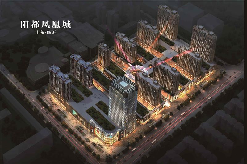 房地产营销策划案例-山东-阳都凤凰城