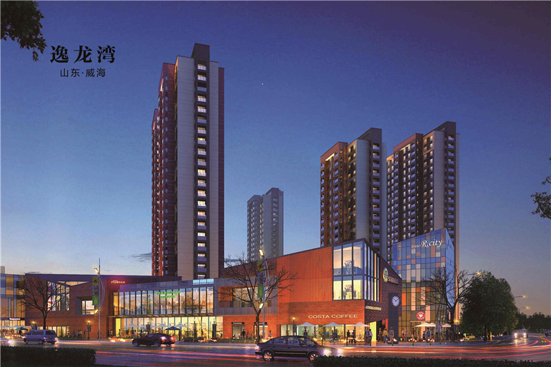 房地产营销策划案例-山东-逸龙湾