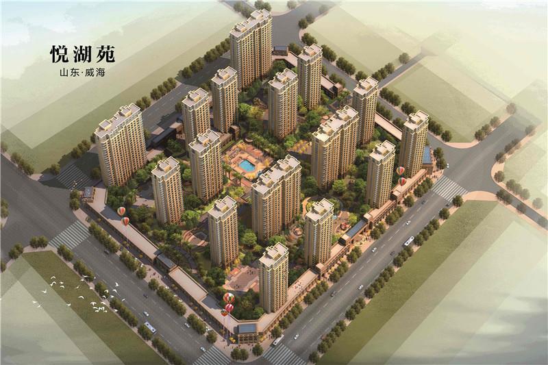 房地产销售代理案例-山东-悦湖苑