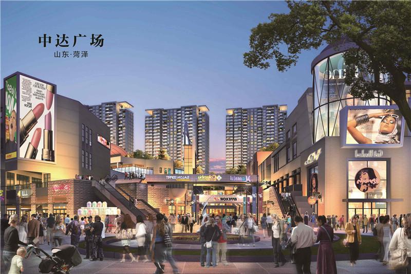 房地产营销策划案例-山东-中达广场