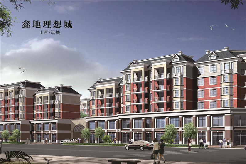 房地产营销策划案例-山西-鑫地理想城
