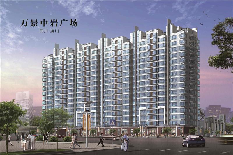 房地产营销策划案例-四川-万景中岩广场