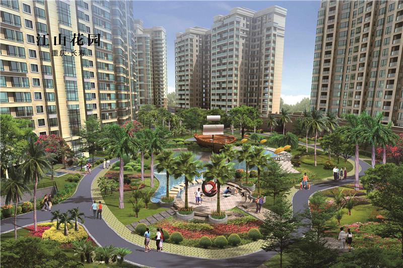 房地产营销策划案例-重庆-江山花园